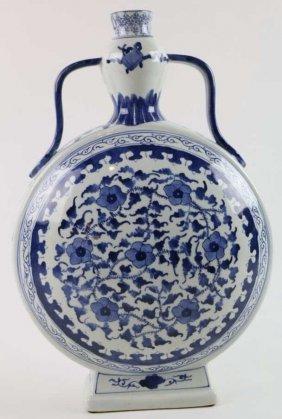 Chinese Vintage Vase
