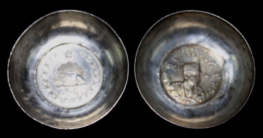 PERSIAN ANTIQUE COIN CENTER SILVER BOWLS - 3