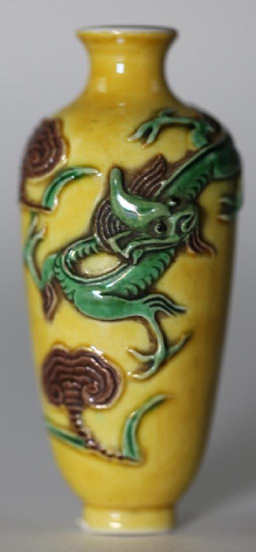 CHINESE ANTIQUE DRAGON CABINET VASE