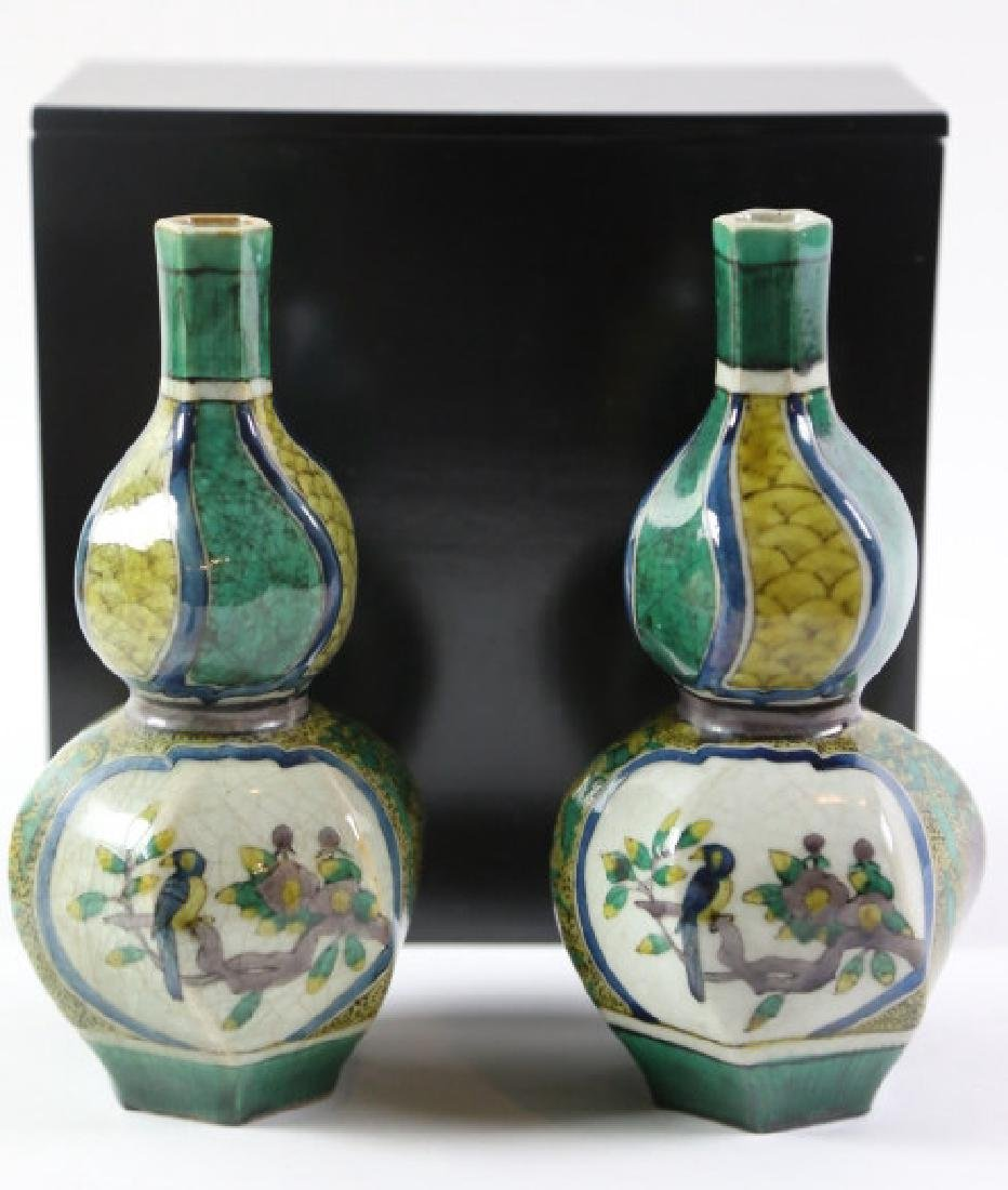 JAPANESE DOUBLE GOURD VASES