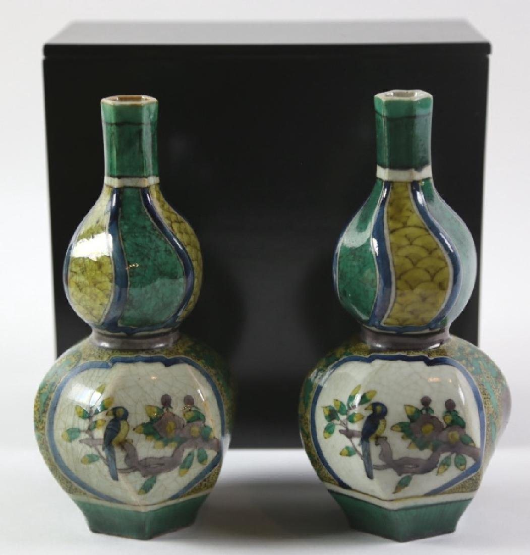 JAPANESE DOUBLE GOURD VASES - 4