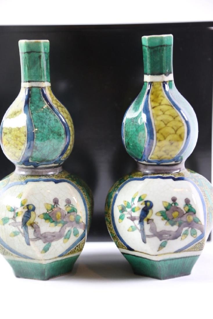 JAPANESE DOUBLE GOURD VASES - 5