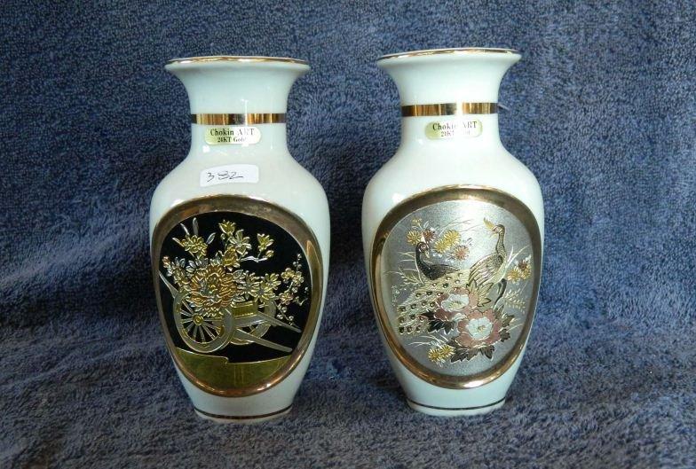 382: Pair Chokin Art Japan 24K gold porcelain vases