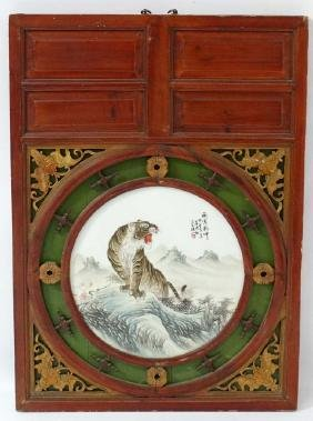 A large early 20thC Chinese softwood wood screen having