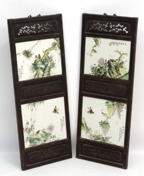 A pair of early 20thC Chinese softwood screens , each