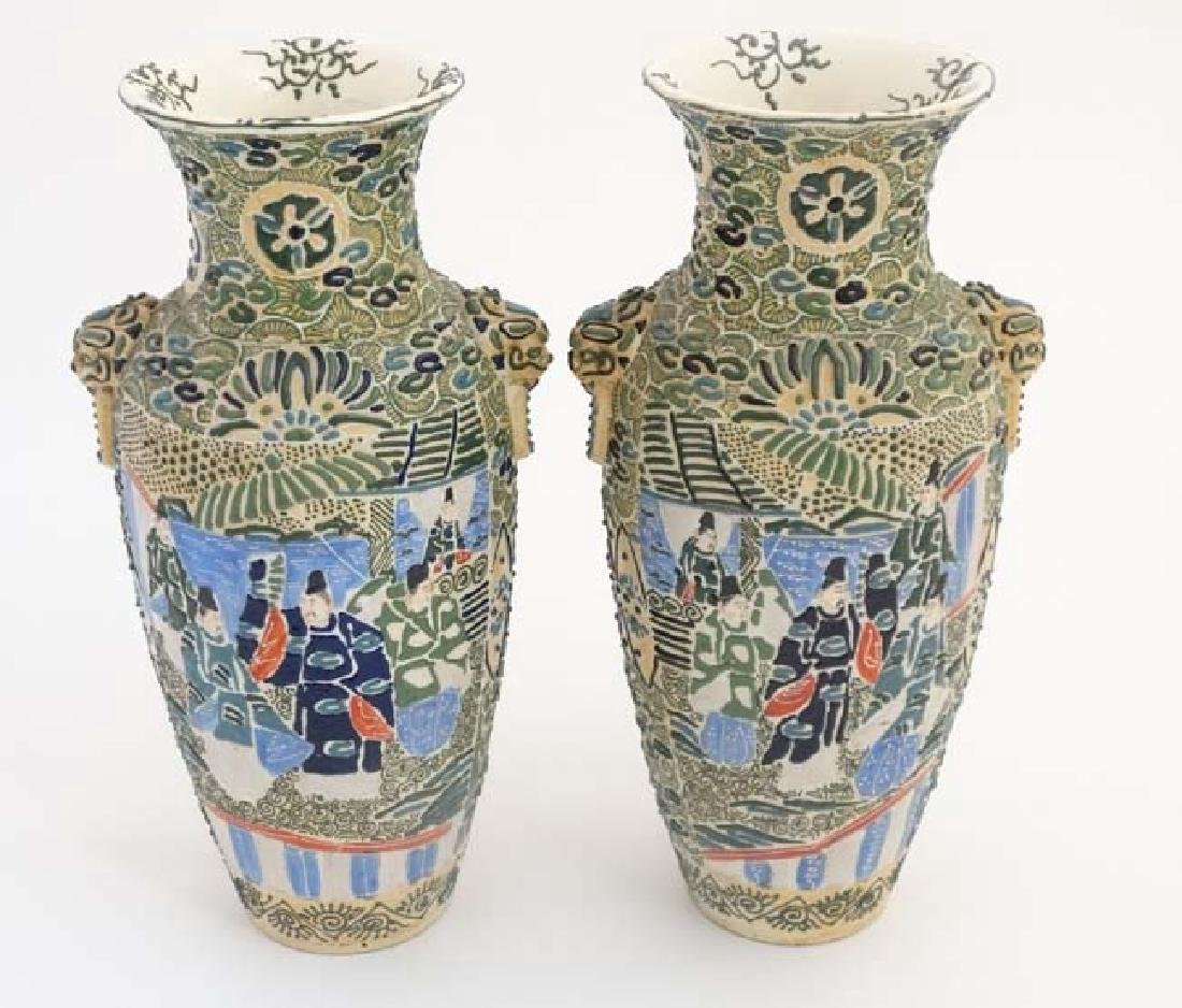 A pair of Japanese Satsuma Moriage twin handled vases, - 3