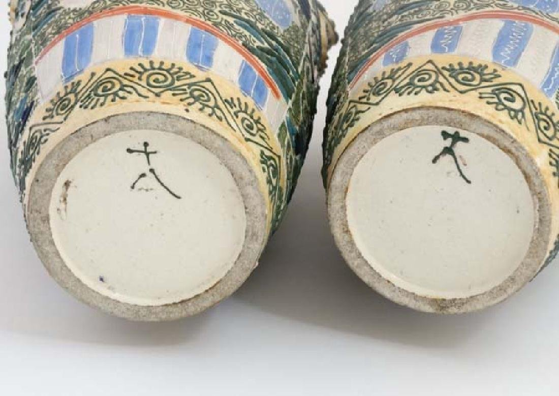 A pair of Japanese Satsuma Moriage twin handled vases, - 5