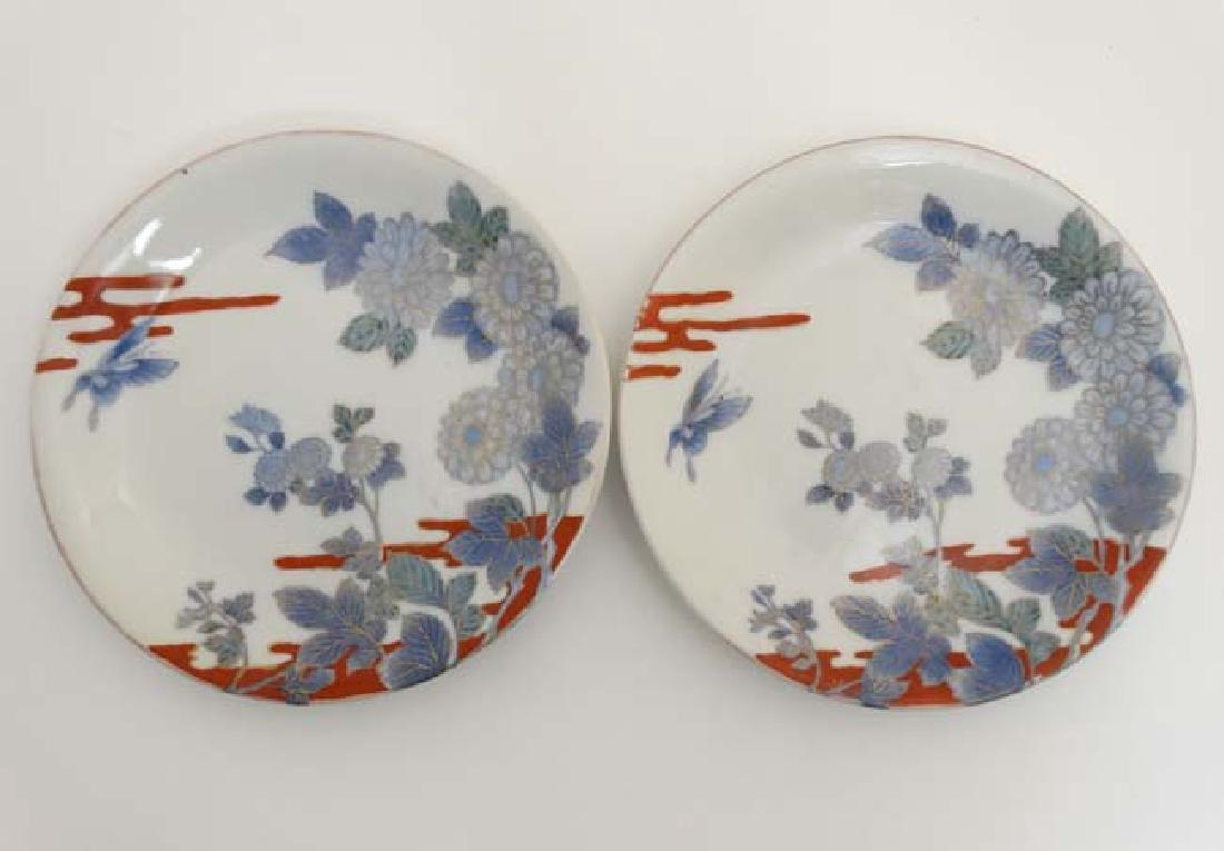 A pair of 19thC Japanese Arita Shiroiwa plates ,