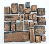 A quantity of early  mid 20thC copper printing blocks