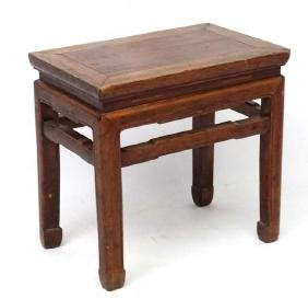 A Chinese hardwood low occasional table 21'' long x 13