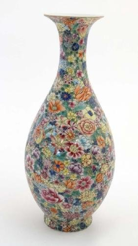 A Chinese Millefiori Yuhuchunping vase, decorated in