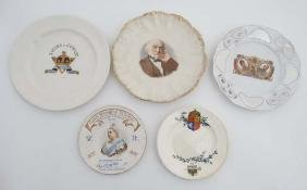 A collection of 4 Victorian plates to include: A c1897