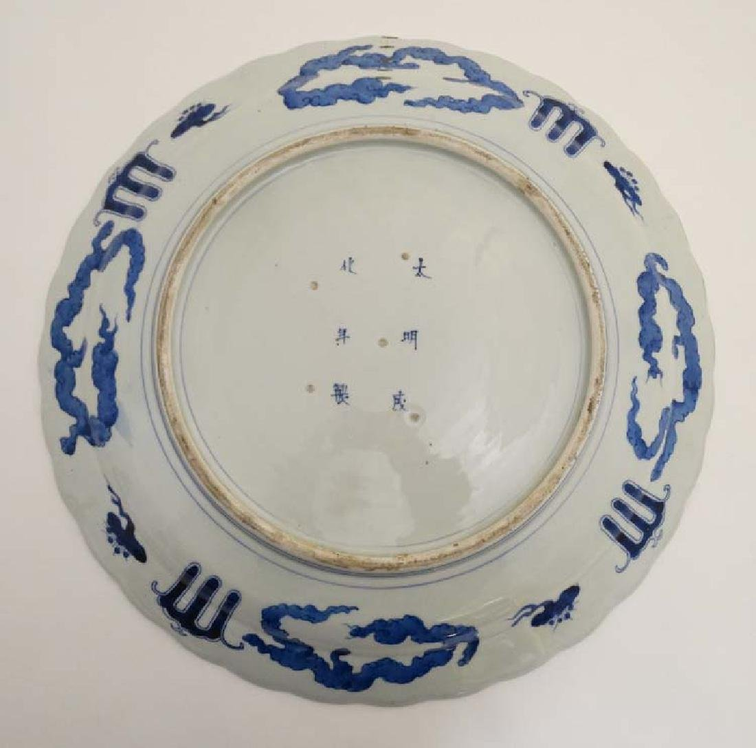 A large blue and white Japanese charger decorated with - 4