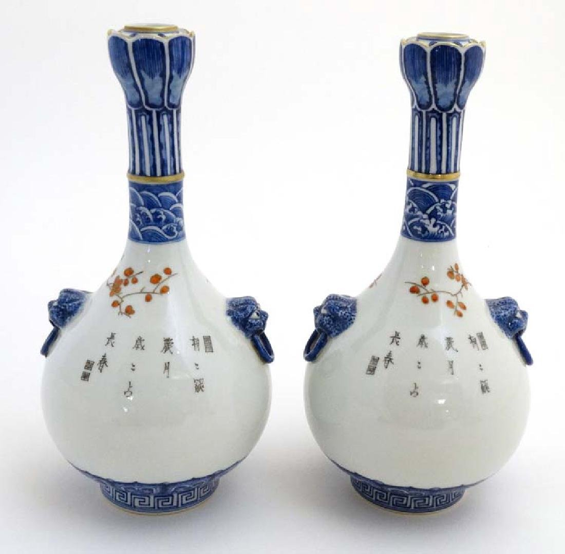 A pair of Chinese twin handled Sauntouping (garlic - 7