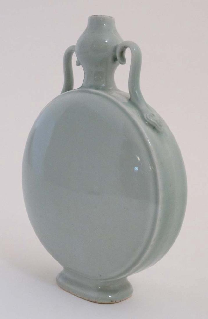 A Chinese Celadon twin handled Moon flask with unusual - 3