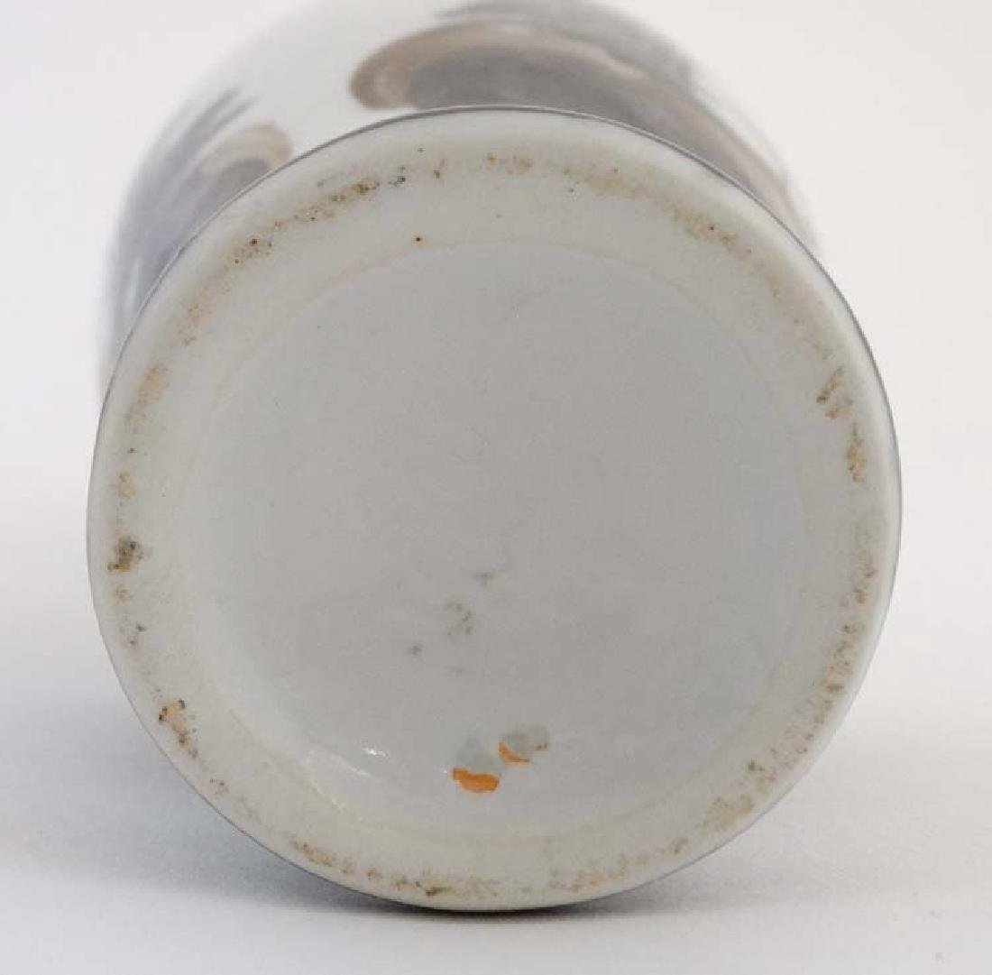 A black and white Chinese vase decorated with pagodas, - 7
