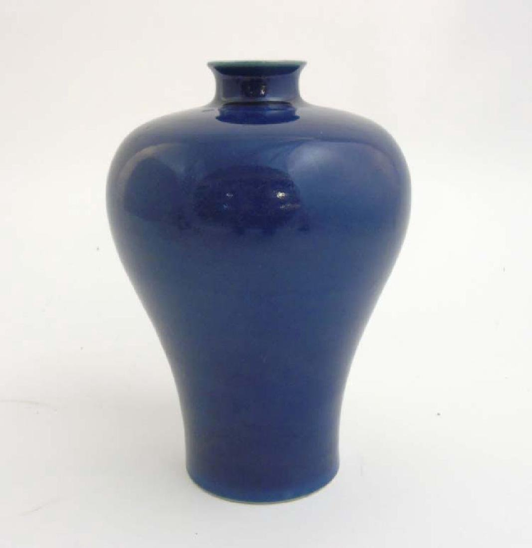 A Chinese Meiping 'Plum'  vase in cobalt blue with