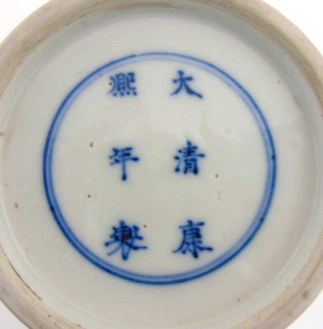 A Chinese porcelain Blue and White Rouleau urn vase - 3