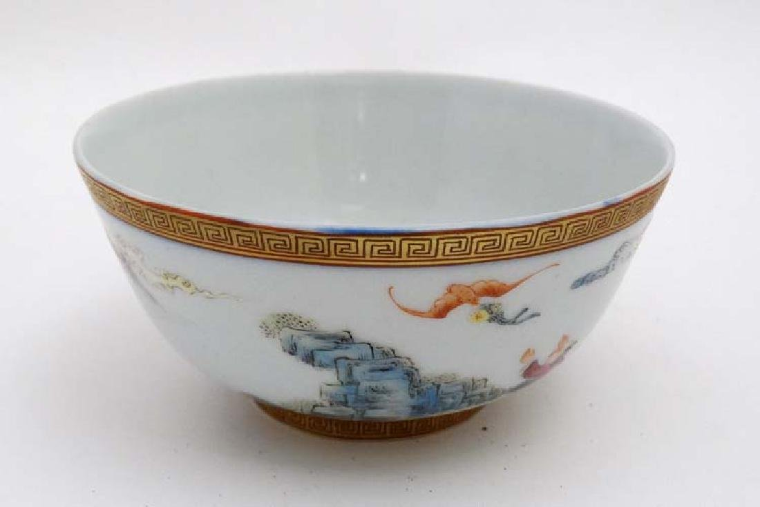A Chinese famille rose bowl decorated with sage and
