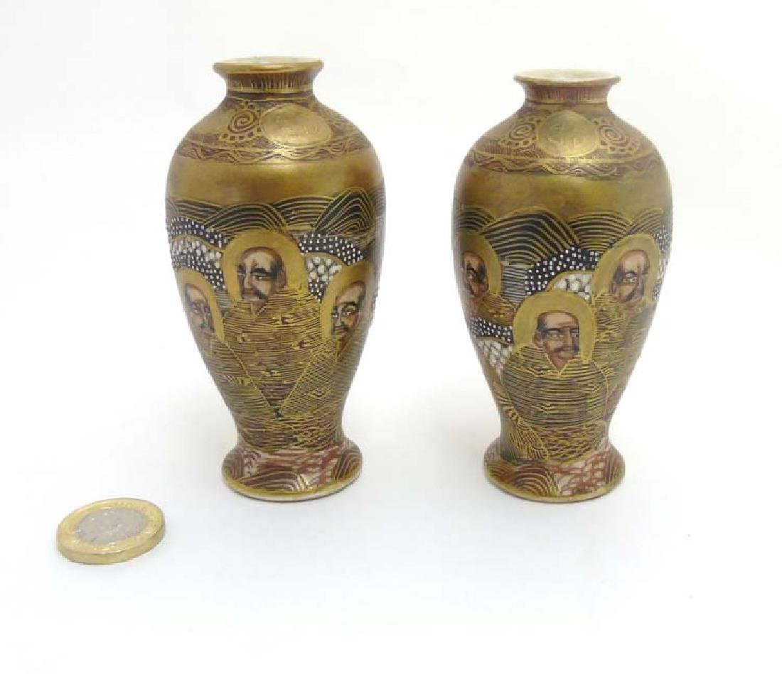 A pair of miniature Japanese Satsuma baluster vases