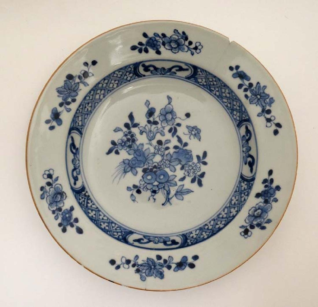 A blue and white Chinese ceramic plate. Decorated with - 4