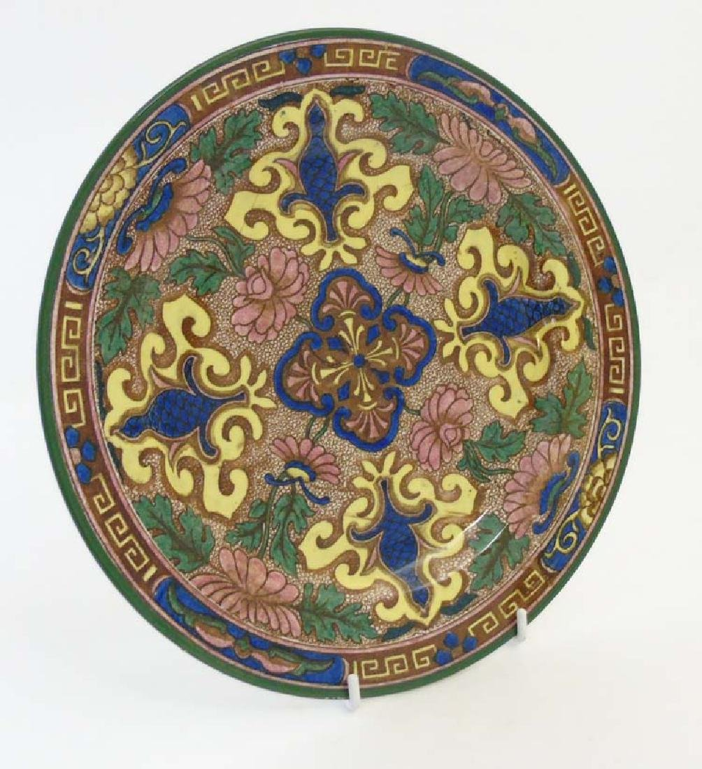 An early 20thC Royal Doulton plate, design D3087, - 4