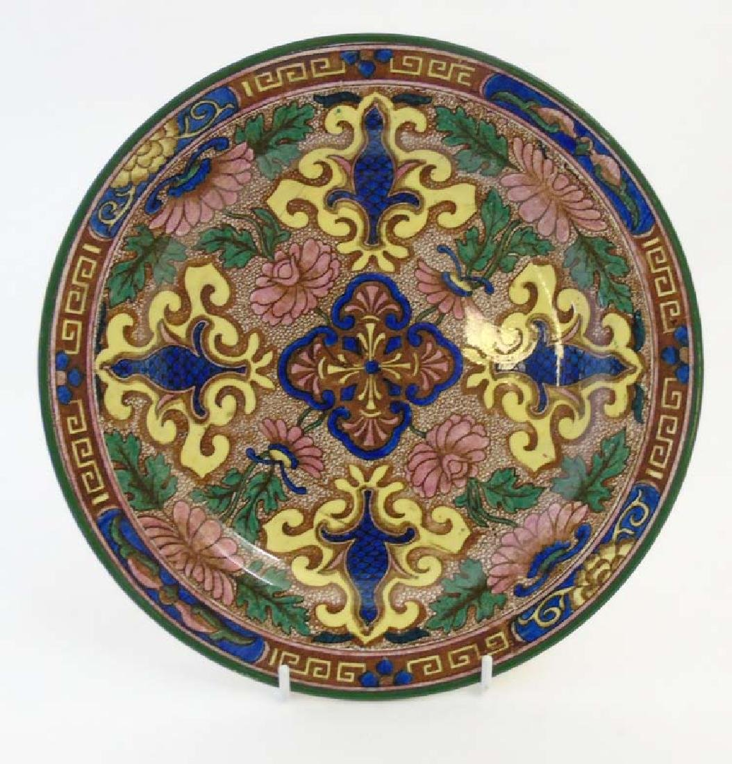 An early 20thC Royal Doulton plate, design D3087, - 5