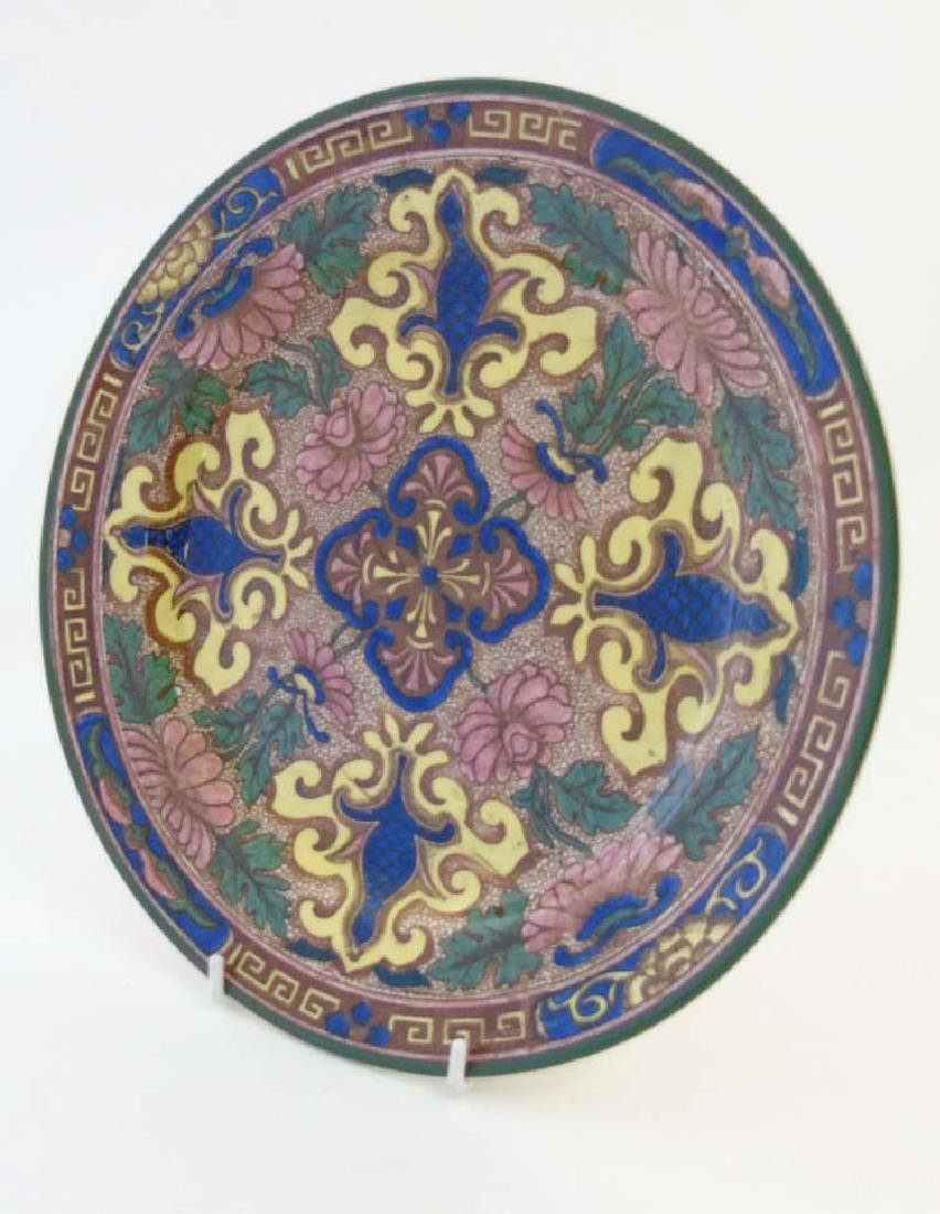 An early 20thC Royal Doulton plate, design D3087, - 6