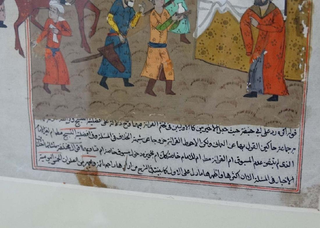 Islamic painting and Muslim script, A double sided - 2