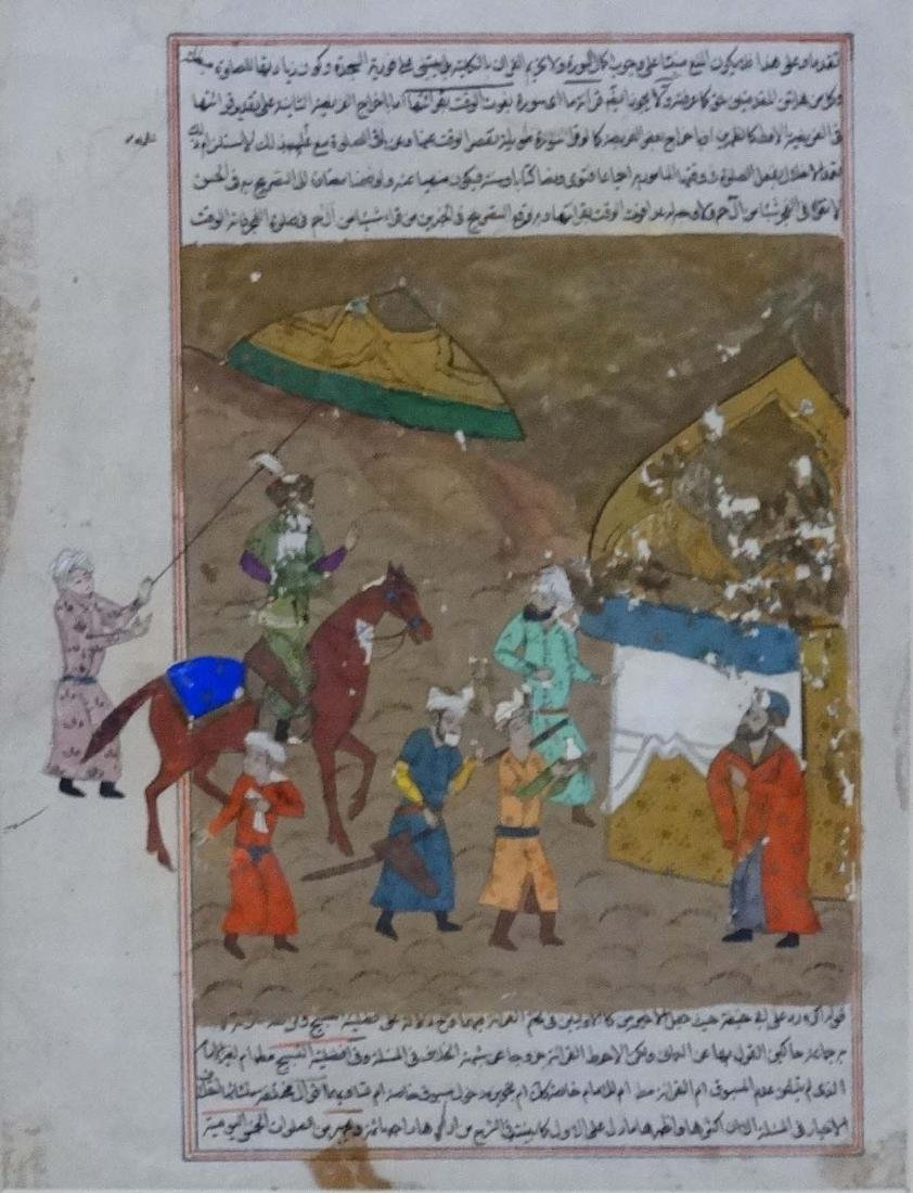 Islamic painting and Muslim script, A double sided - 4