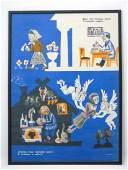 Soviet Union Propaganda Poster: A framed anti-religion