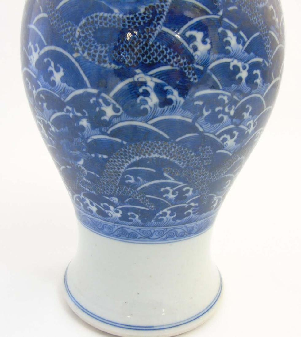 A Chinese blue and white garlic-head vase with flared - 7