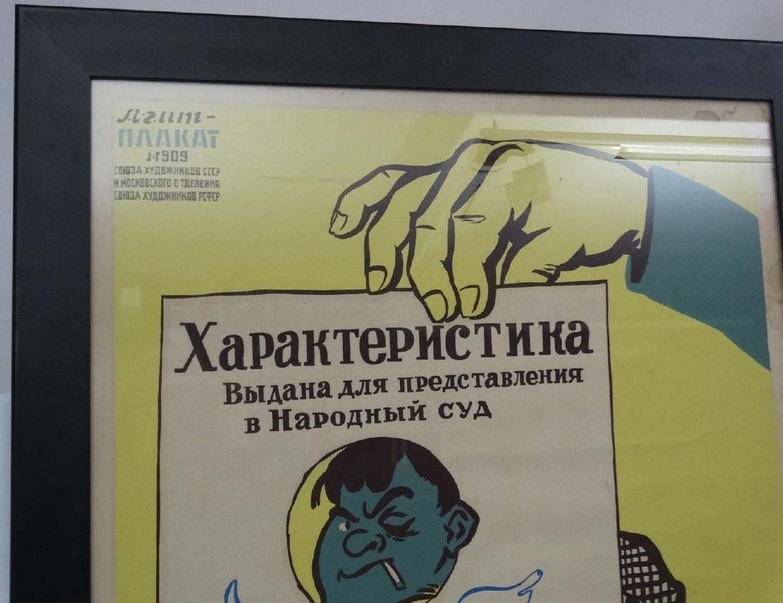 Soviet Union Propaganda Poster : images and Cyrillic, - 5