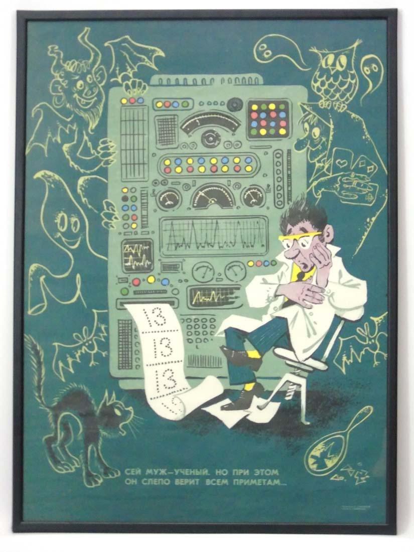 Soviet Union Propaganda Poster: A framed soviet poster
