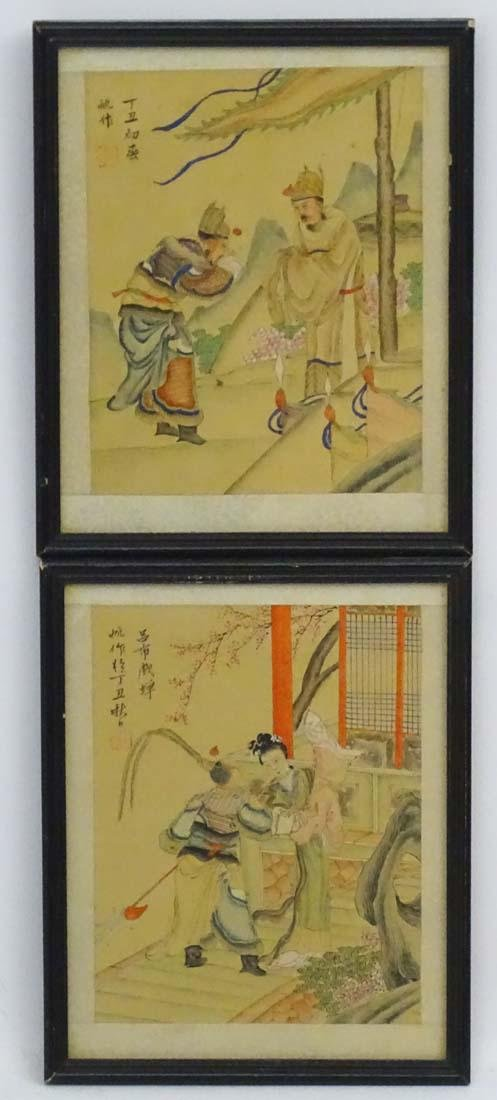 Oriental School c. 1900, Watercolour and gouache ,a
