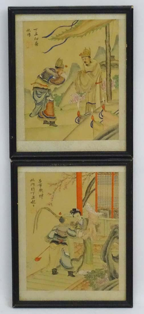 Oriental School c. 1900, Watercolour and gouache ,a - 2