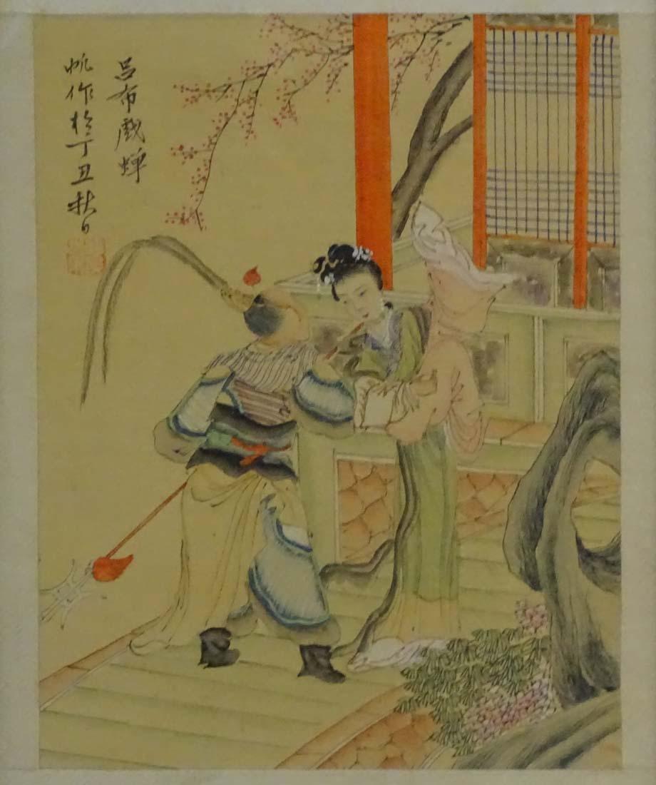 Oriental School c. 1900, Watercolour and gouache ,a - 3
