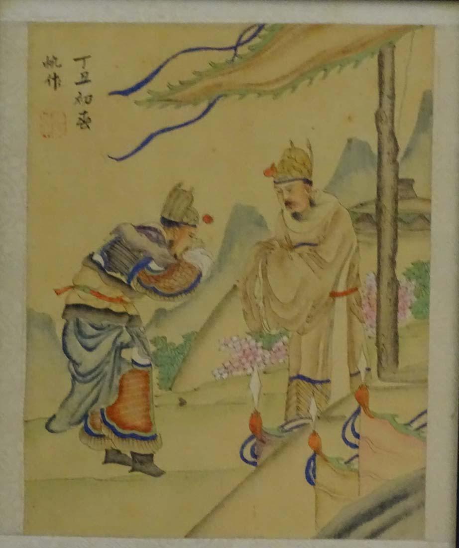Oriental School c. 1900, Watercolour and gouache ,a - 4