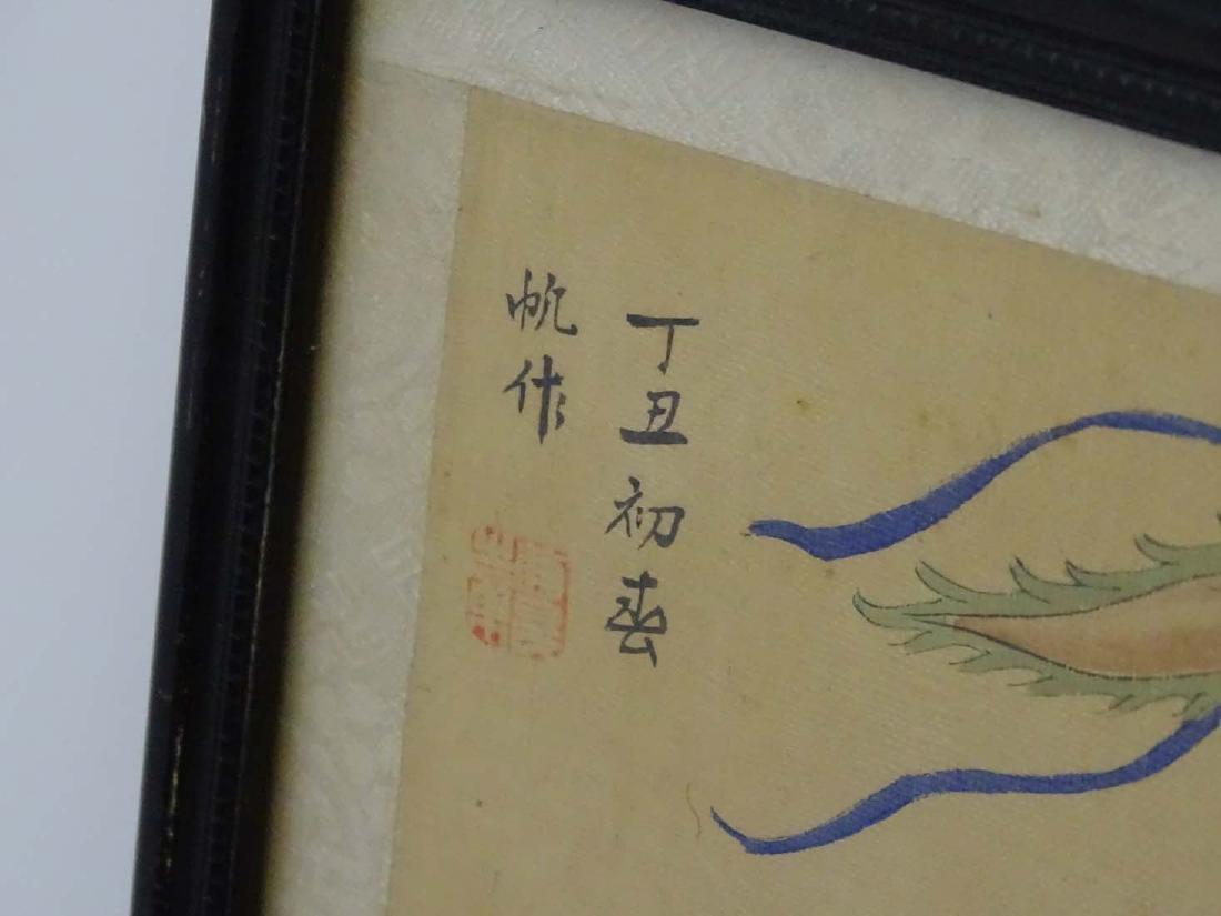 Oriental School c. 1900, Watercolour and gouache ,a - 6