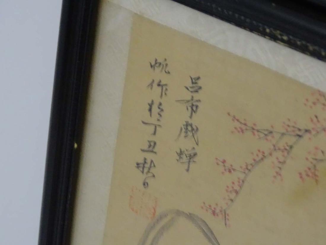 Oriental School c. 1900, Watercolour and gouache ,a - 7