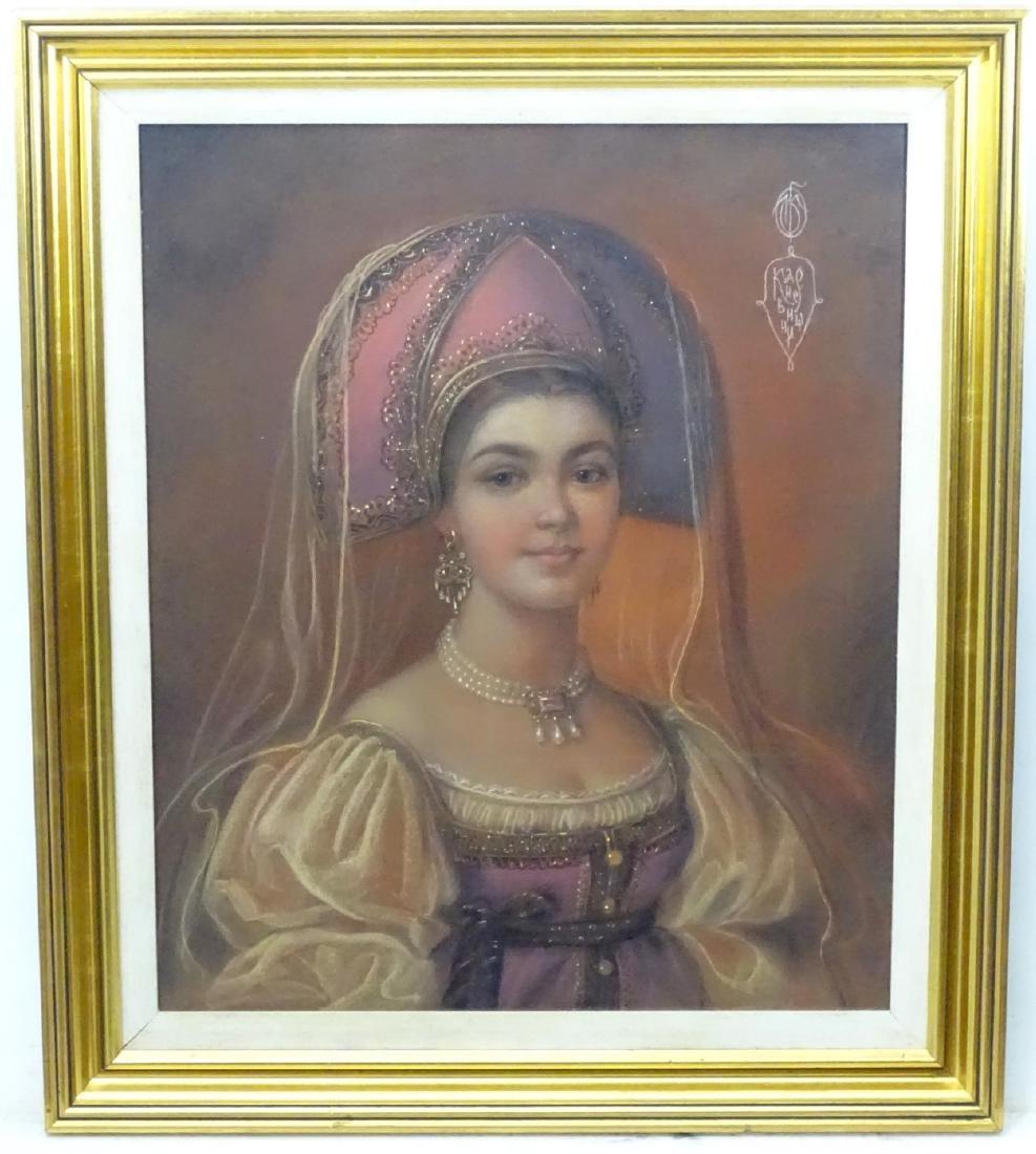 Marina Kuznetsova (1963) Russian. Pastel A Russian