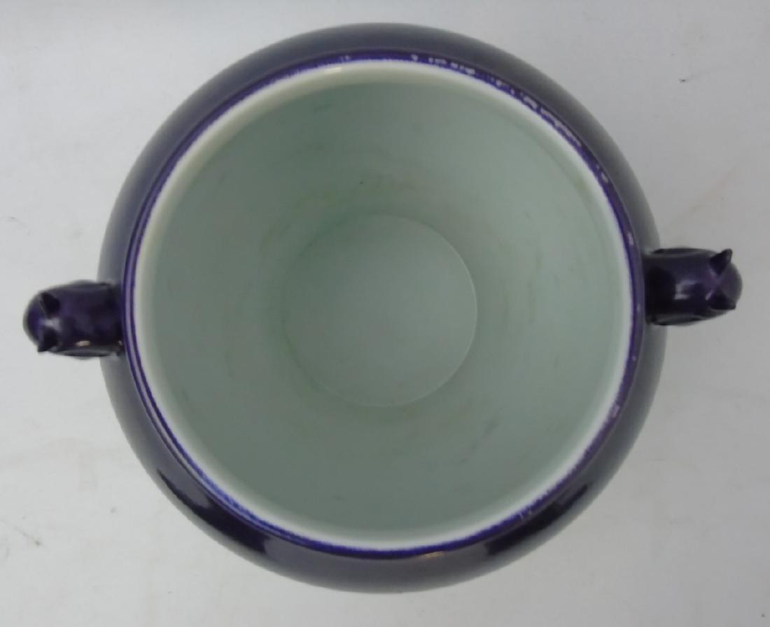 A Chinese monochrome vase, in qiepi zi aubergine / - 7