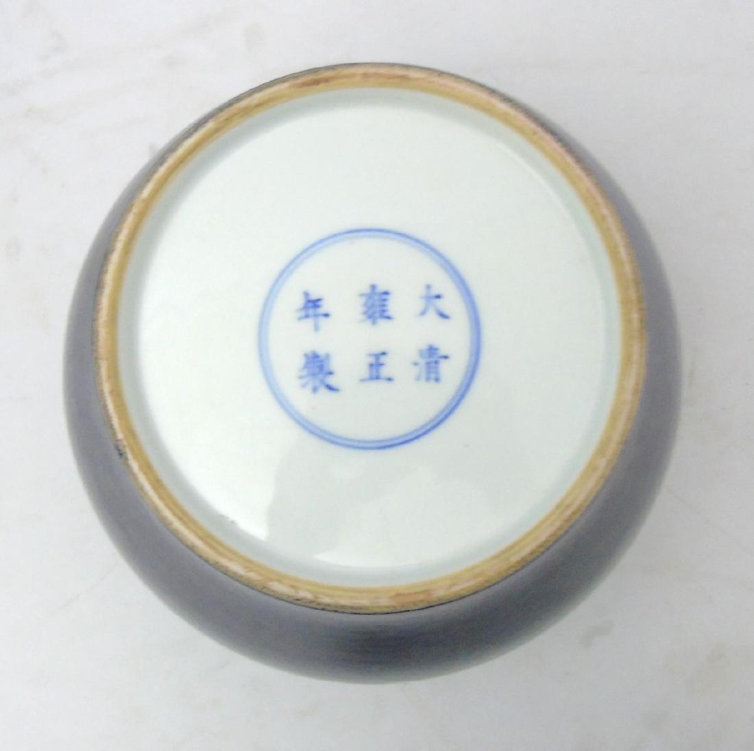 A Chinese monochrome vase, in qiepi zi aubergine / - 8