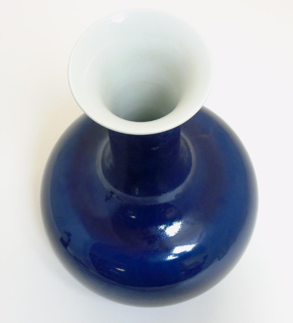 A Chinese blue monochrome Shangping vase with globular - 2