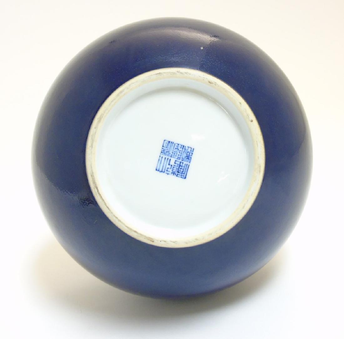 A Chinese blue monochrome Shangping vase with globular - 4