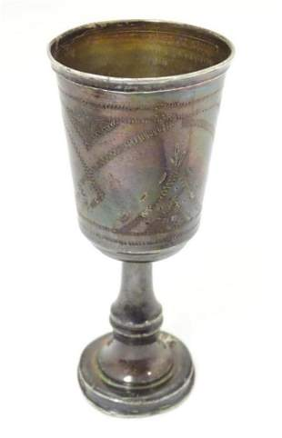 Judaica: A silver kiddush cup with engraved decoration,