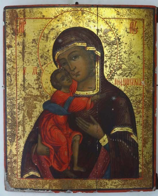 1: 18 / 19thC Russian Icon : The ' Virgin of Theodore '