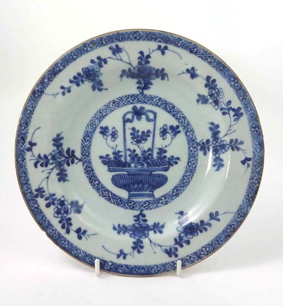 A 19thC Chinese porcelain blue and white plate with han