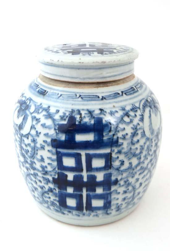 An Oriental Ginger Jar decorated in underglaze blue wit
