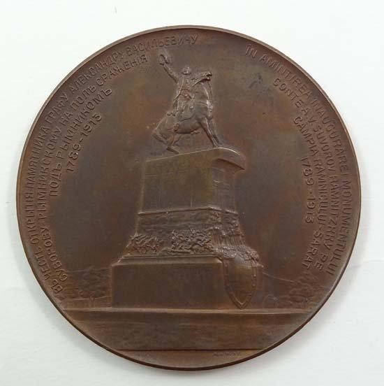 B Edwards (XIX-XX) Russian School Bronze medallion Gene
